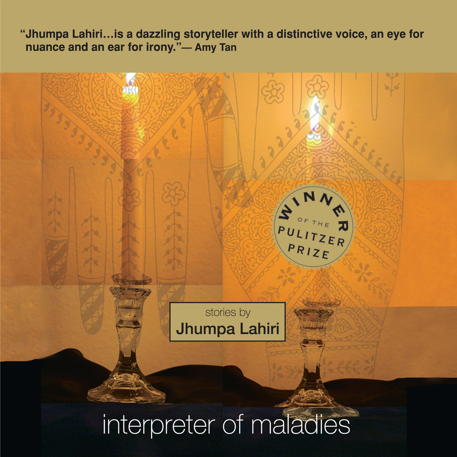 Printable Interpreter of Maladies Audiobook Cover Art