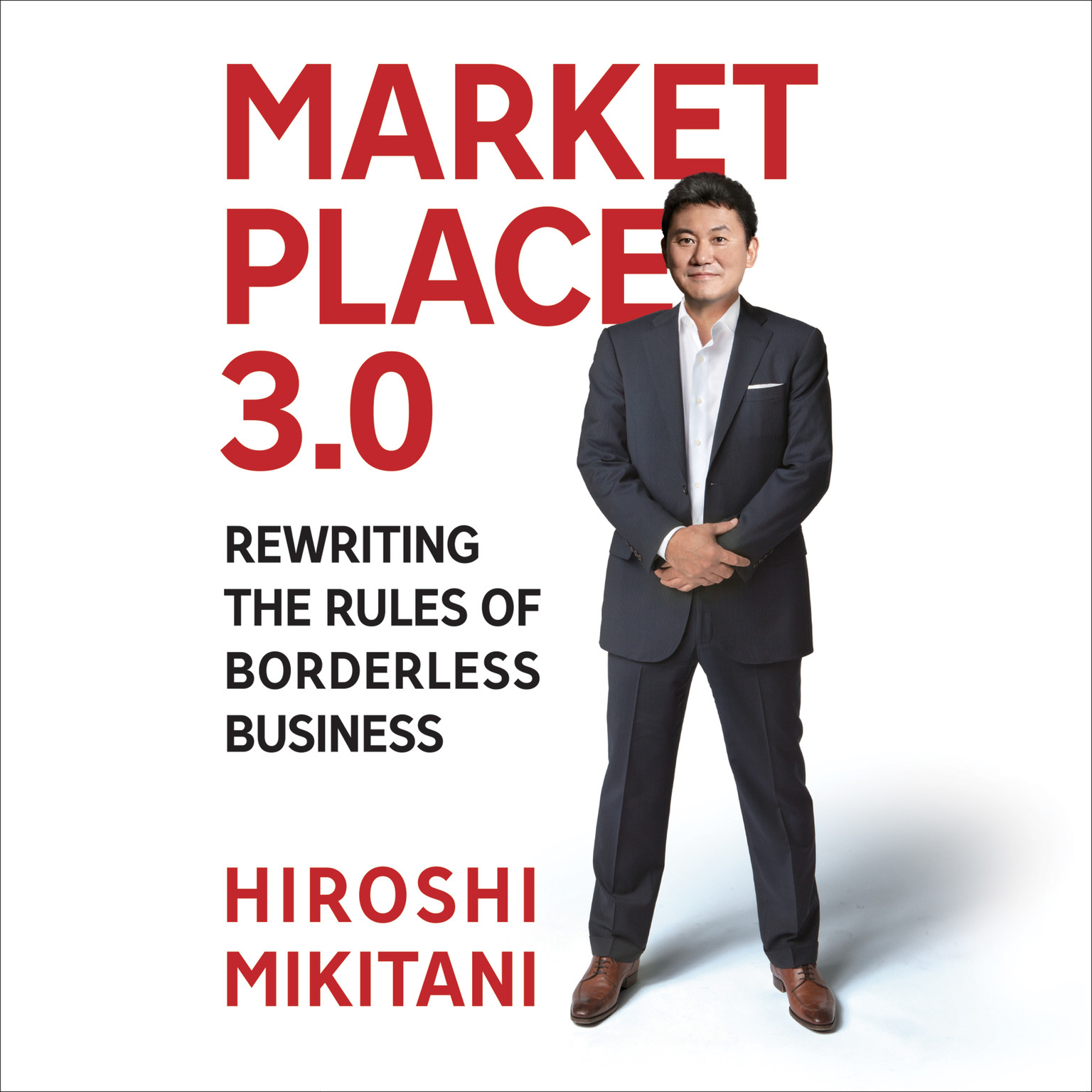 Printable Marketplace 3.0: Rewriting the Rules of Borderless  Business Audiobook Cover Art