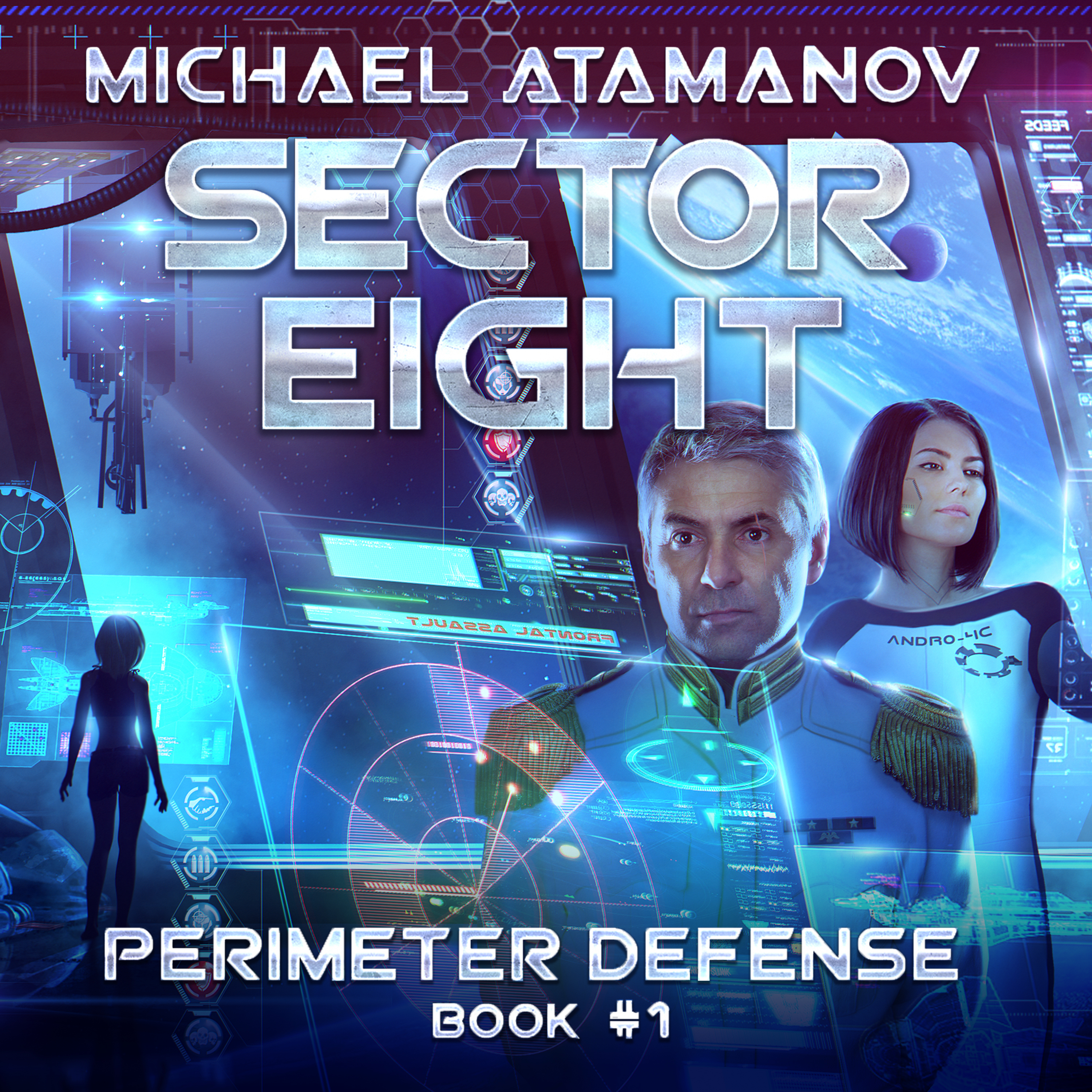 Printable Sector Eight Audiobook Cover Art