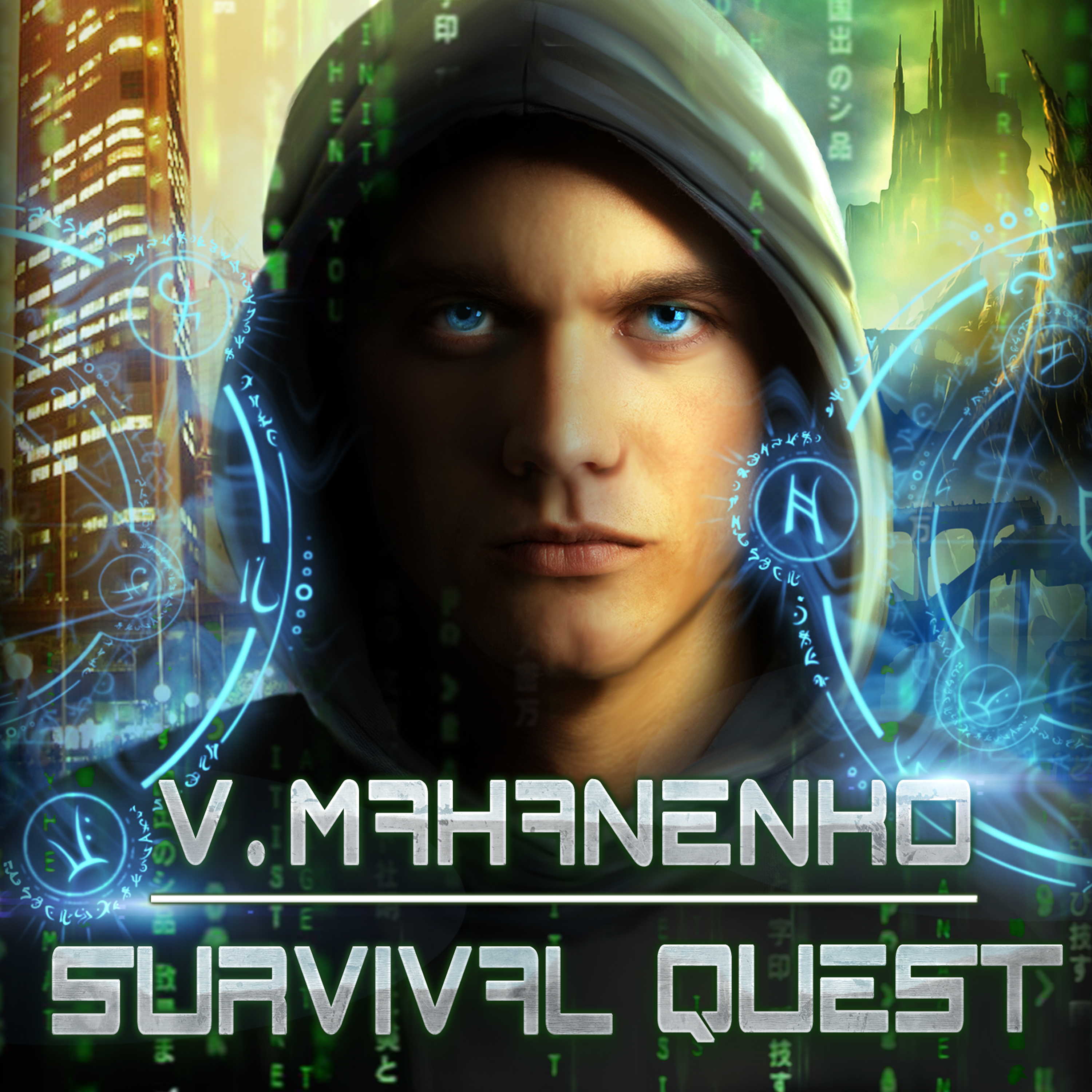 Printable Survival Quest Audiobook Cover Art