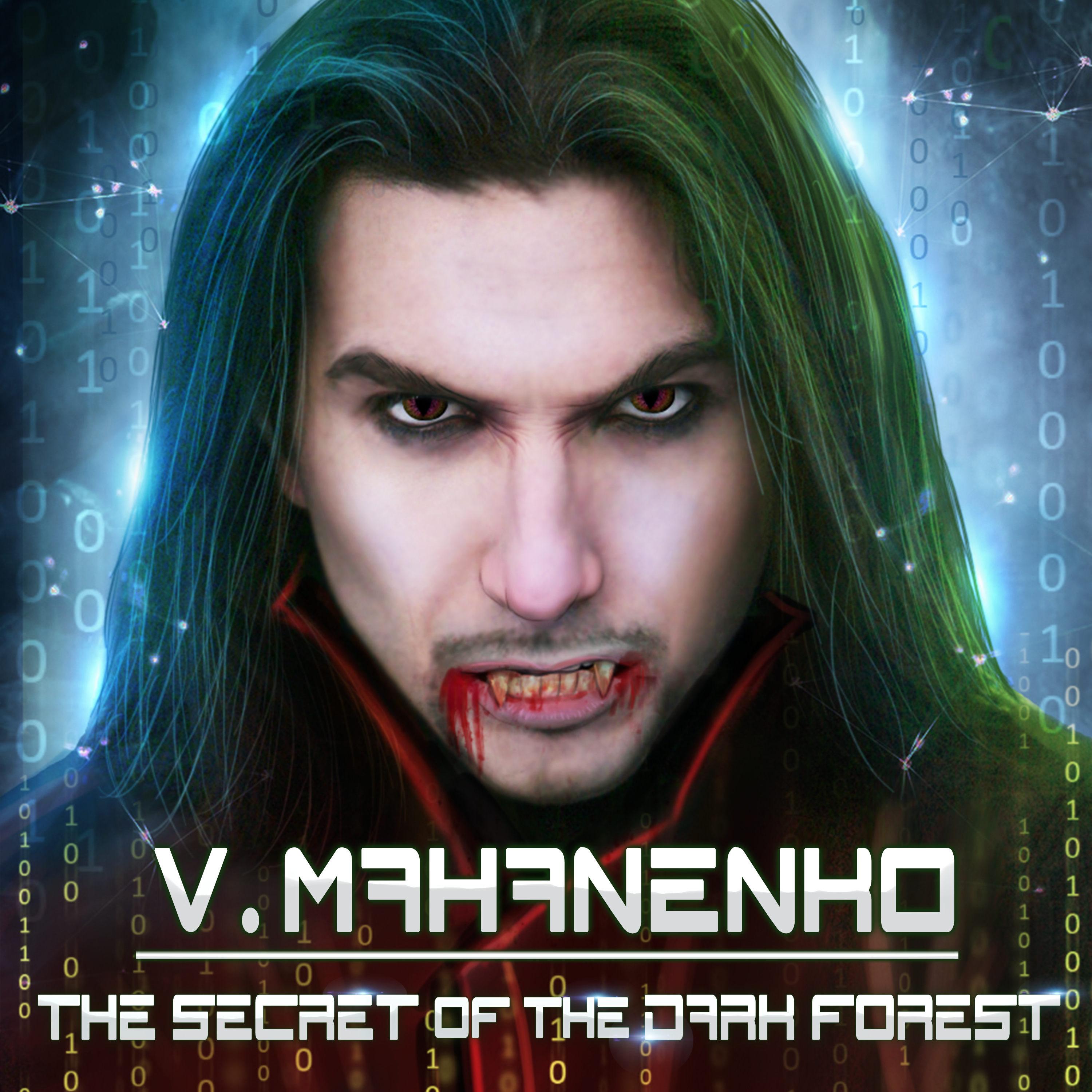Printable The Secret of the Dark Forest Audiobook Cover Art