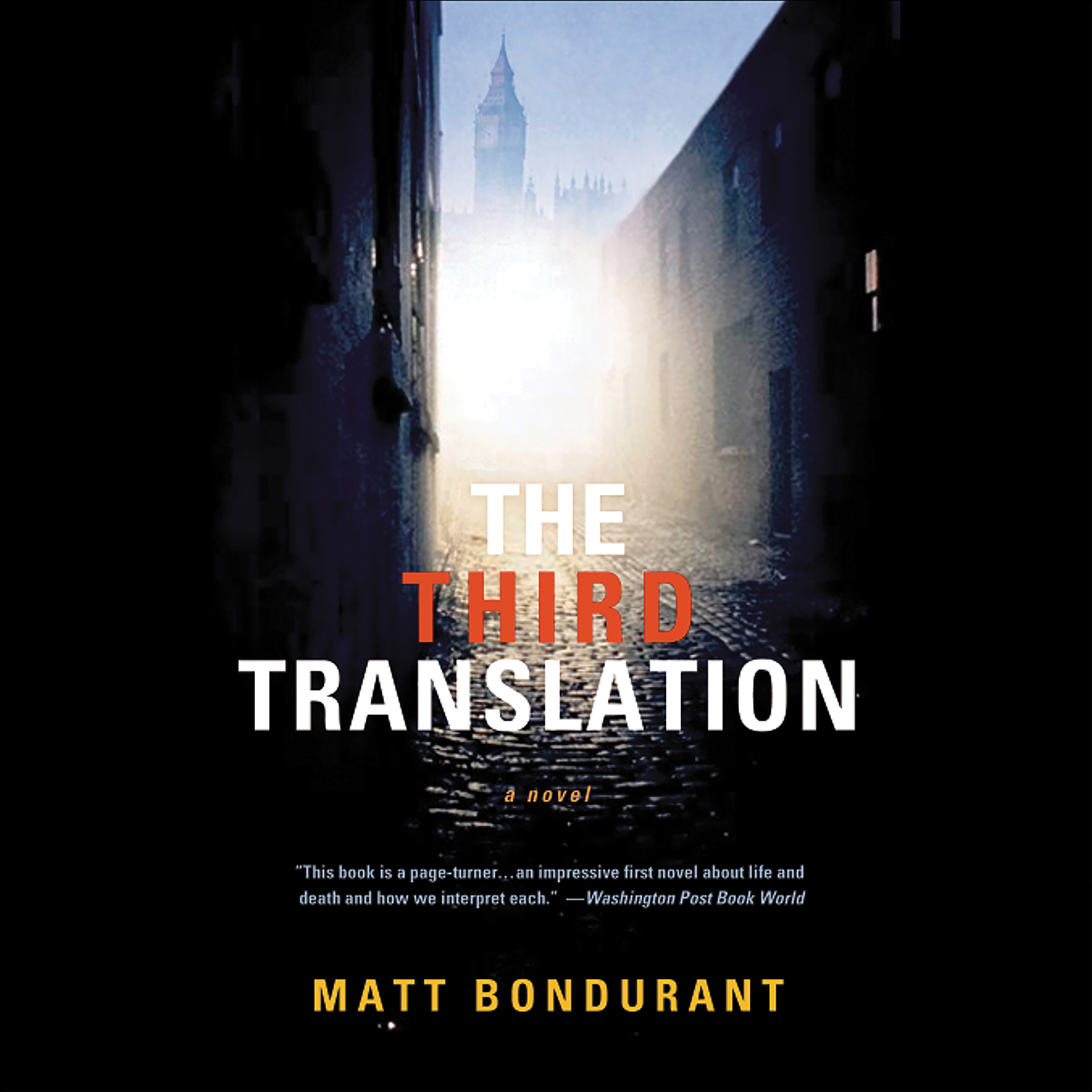 Printable The Third Translation: A Novel Audiobook Cover Art