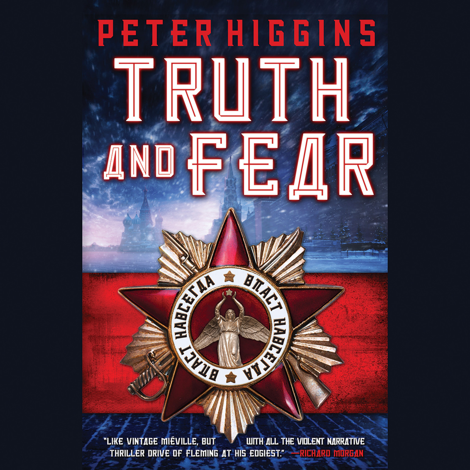 Printable Truth and Fear Audiobook Cover Art