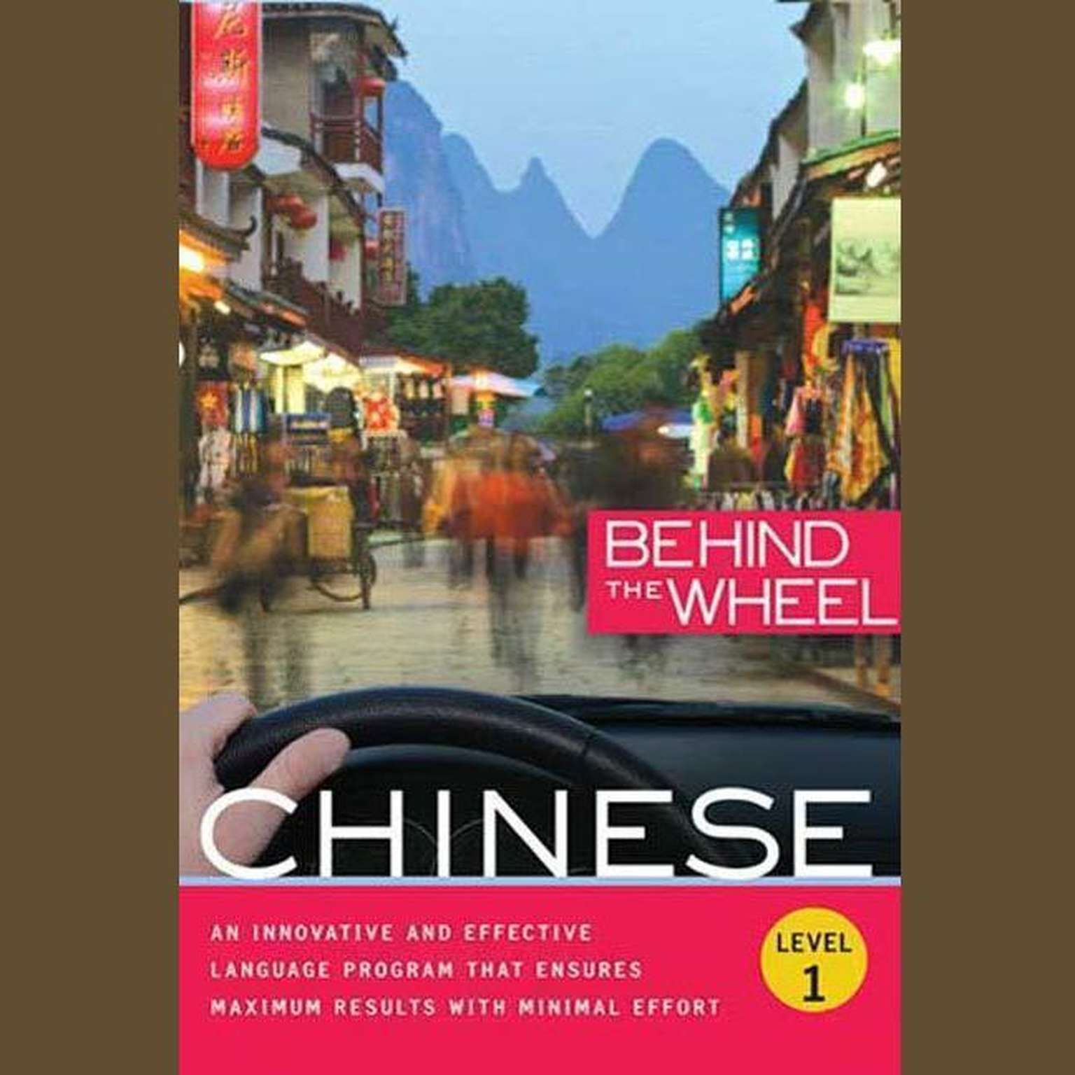 Printable Behind the Wheel - Mandarin Chinese 1 Audiobook Cover Art