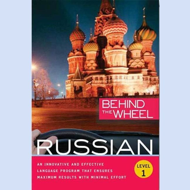 Printable Behind the Wheel Russian 1 Audiobook Cover Art