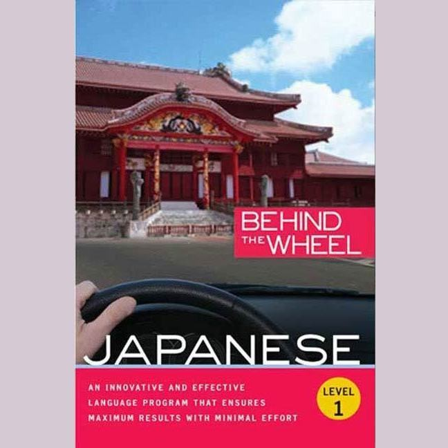 Printable Behind the Wheel Japanese 1 Audiobook Cover Art