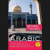 Behind the Wheel - Arabic 1 Audiobook, by Behind the Wheel