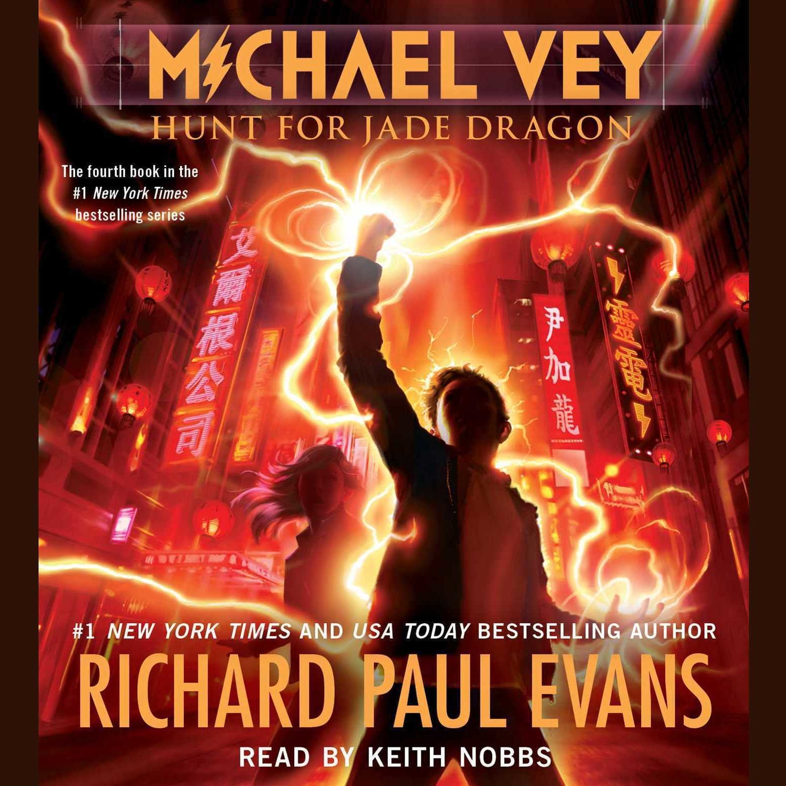 Printable Michael Vey 4 Audiobook Cover Art