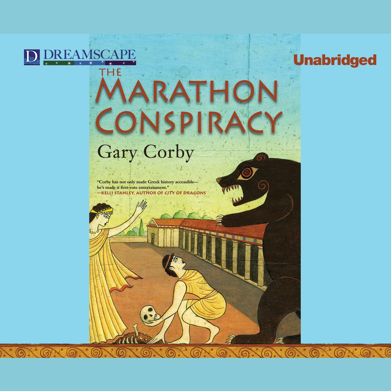 Printable The Marathon Conspiracy Audiobook Cover Art