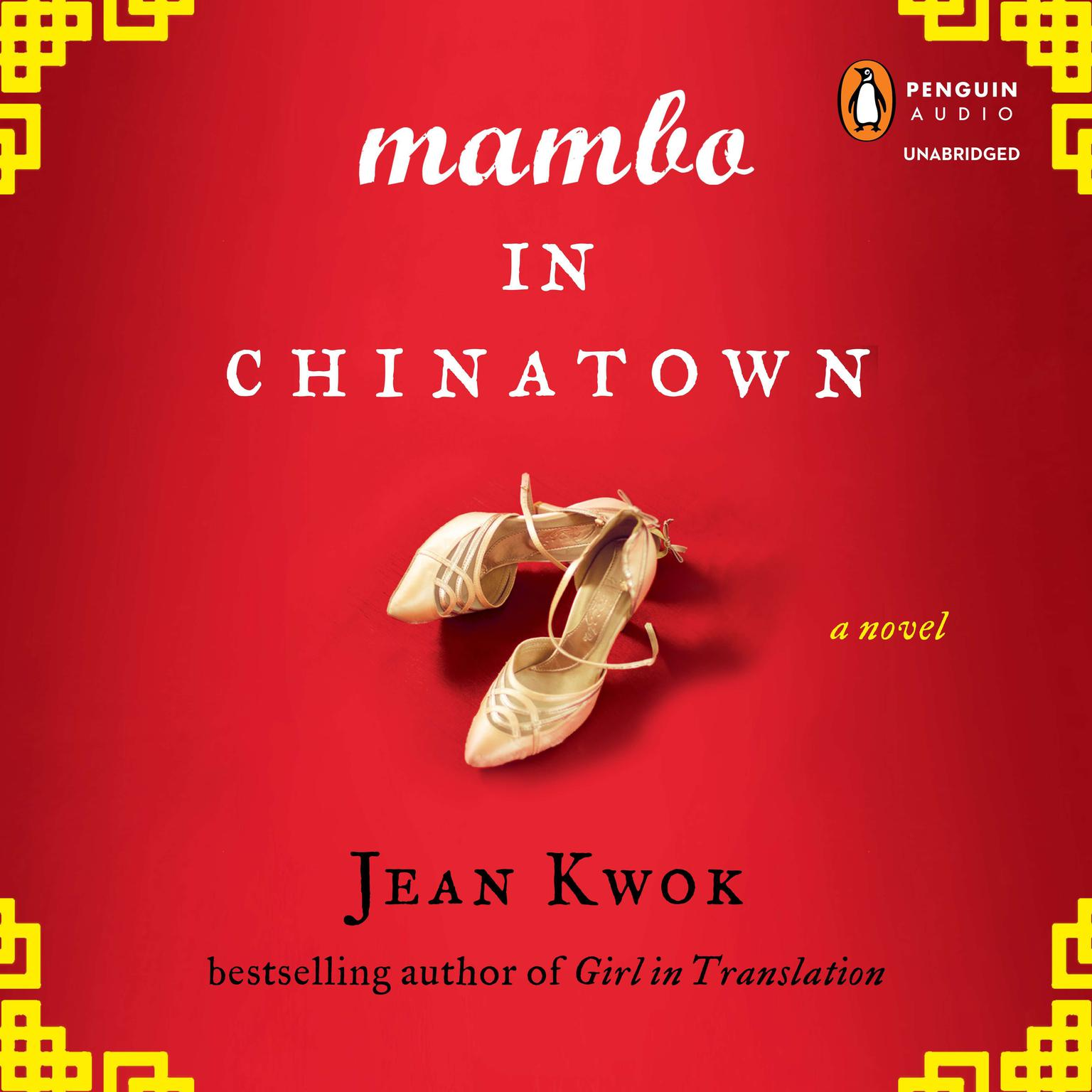 Printable Mambo in Chinatown: A Novel Audiobook Cover Art