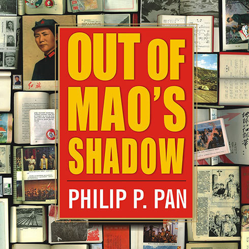 Printable Out of Mao's Shadow: The Struggle for the Soul of a New China Audiobook Cover Art