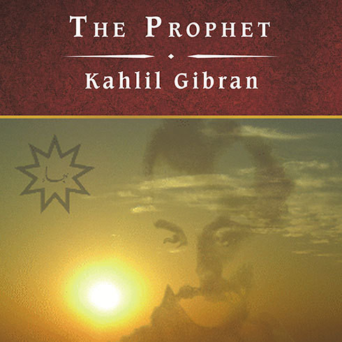Printable The Prophet, and Other Writings Audiobook Cover Art