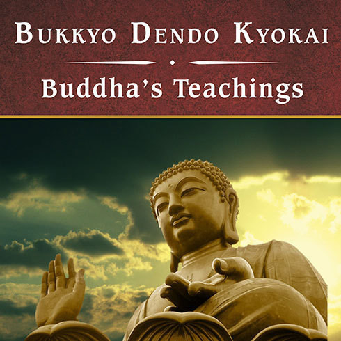 Printable Buddha's Teachings Audiobook Cover Art