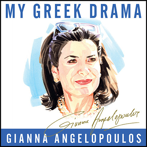 Printable My Greek Drama: Life, Love, and One Woman's Olympic Effort to Bring Glory to Her Country Audiobook Cover Art