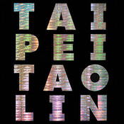 Taipei Audiobook, by Tao Lin