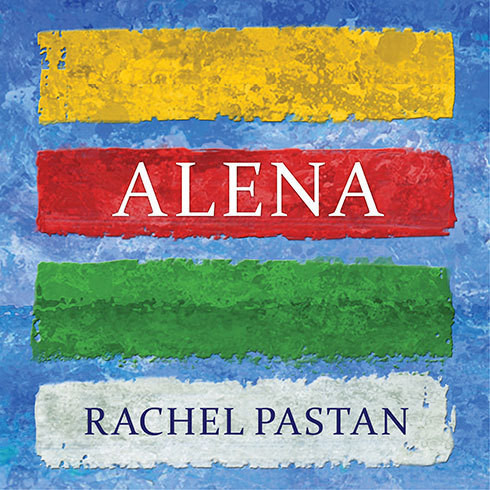 Printable Alena Audiobook Cover Art