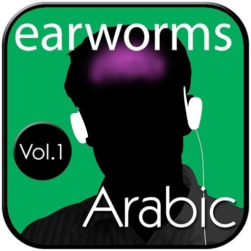 Printable Rapid Arabic, Vol. 1 Audiobook Cover Art