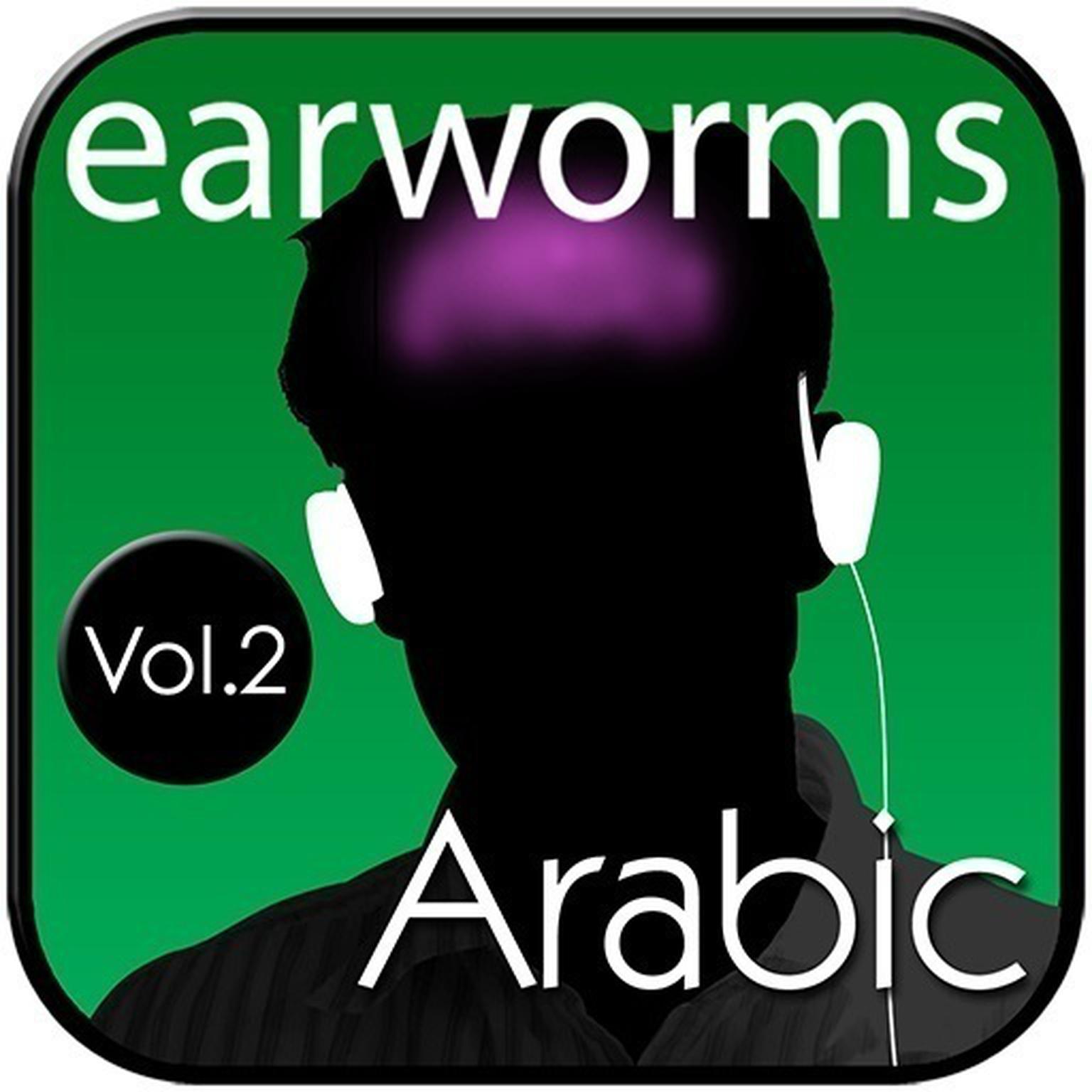 Printable Rapid Arabic, Vol. 2 Audiobook Cover Art