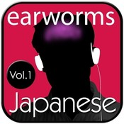 Rapid Japanese, Vol. 1 Audiobook, by Earworms Learning