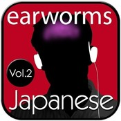 Rapid Japanese, Vol. 2 Audiobook, by Earworms Learning