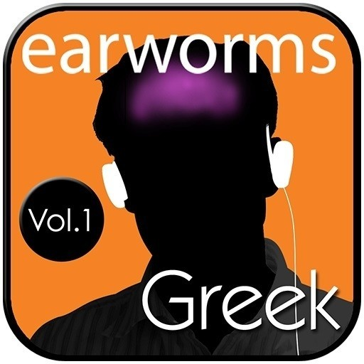 Printable Rapid Greek, Vol. 1 Audiobook Cover Art