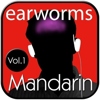 Rapid Mandarin, Vol. 1 Audiobook, by Earworms Learning