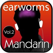 Rapid Mandarin, Vol. 2 Audiobook, by Earworms Learning