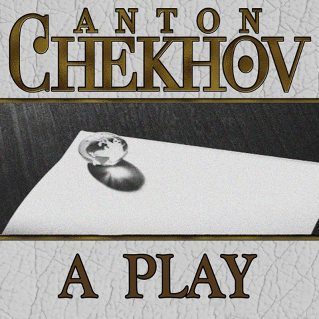 Printable A Play Audiobook Cover Art