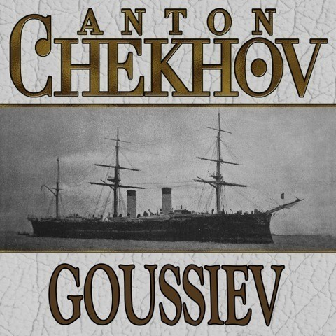 Printable Goussiev Audiobook Cover Art