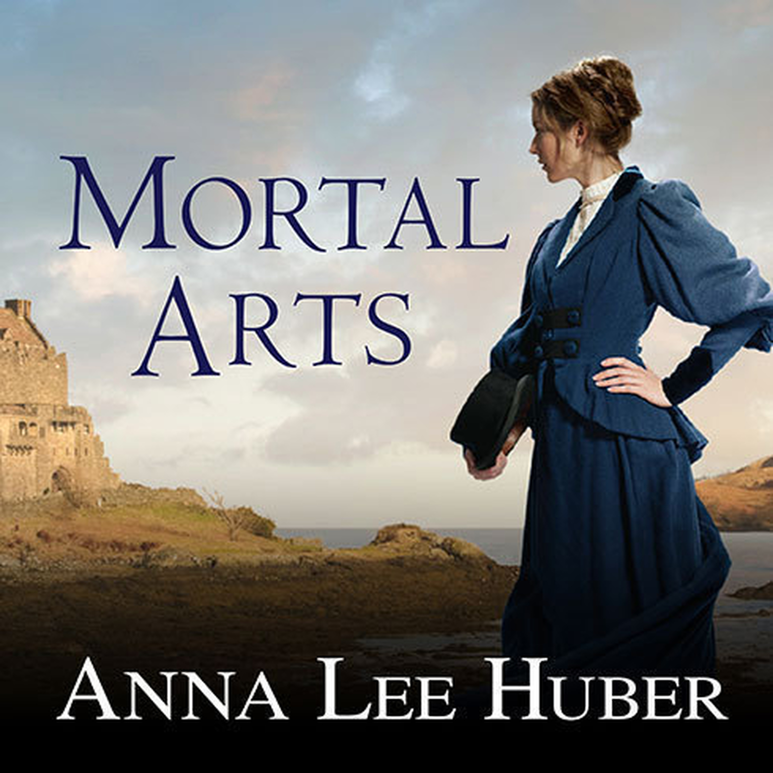 Printable Mortal Arts Audiobook Cover Art