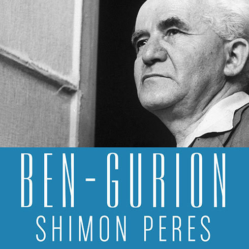 Printable Ben-Gurion: A Political Life Audiobook Cover Art