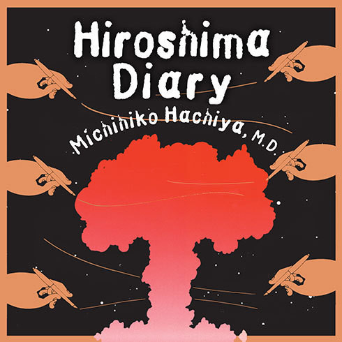 Printable Hiroshima Diary: The Journal of a Japanese Physician, August 6-September 30, 1945 Audiobook Cover Art