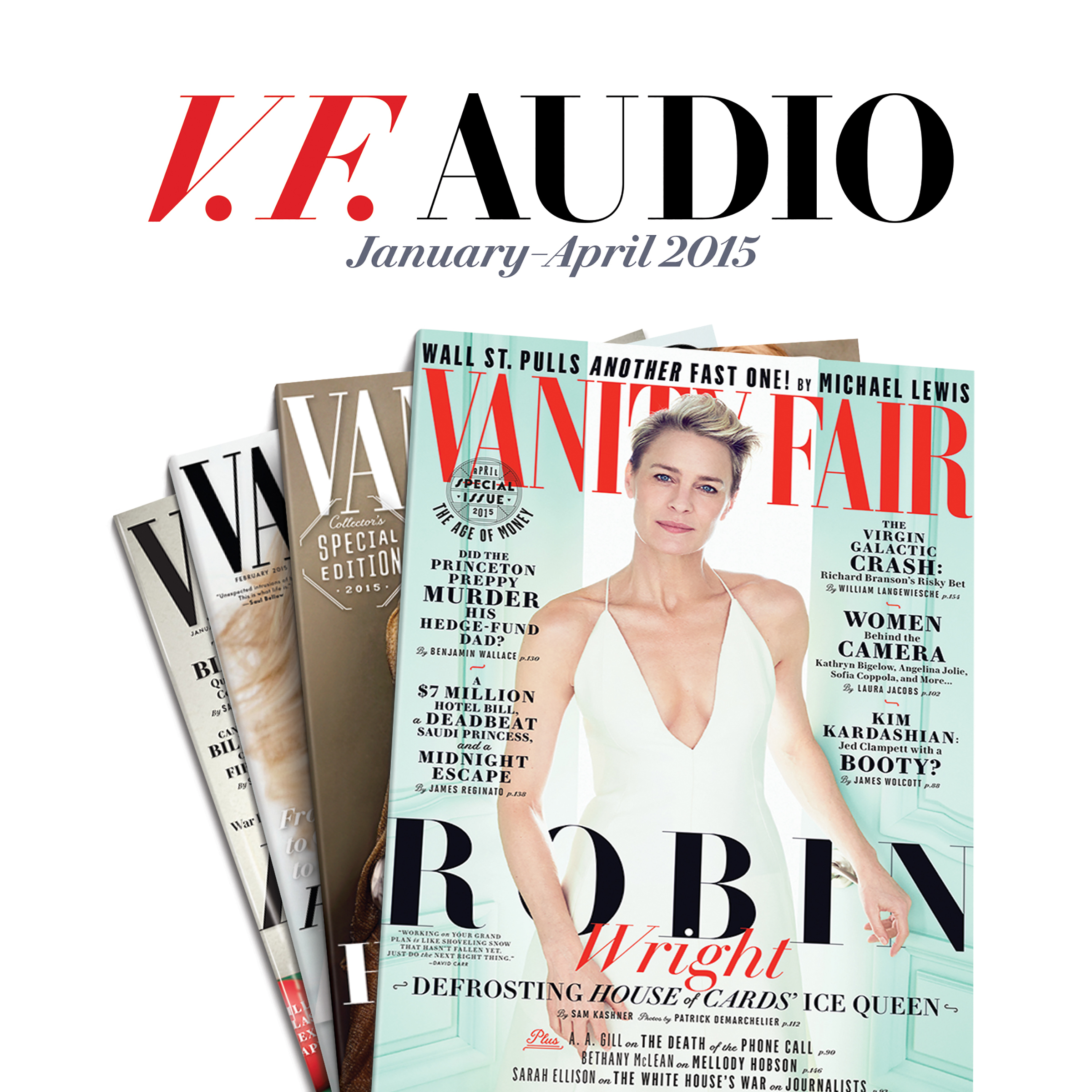 Printable Vanity Fair: January–April 2015 Issue Audiobook Cover Art