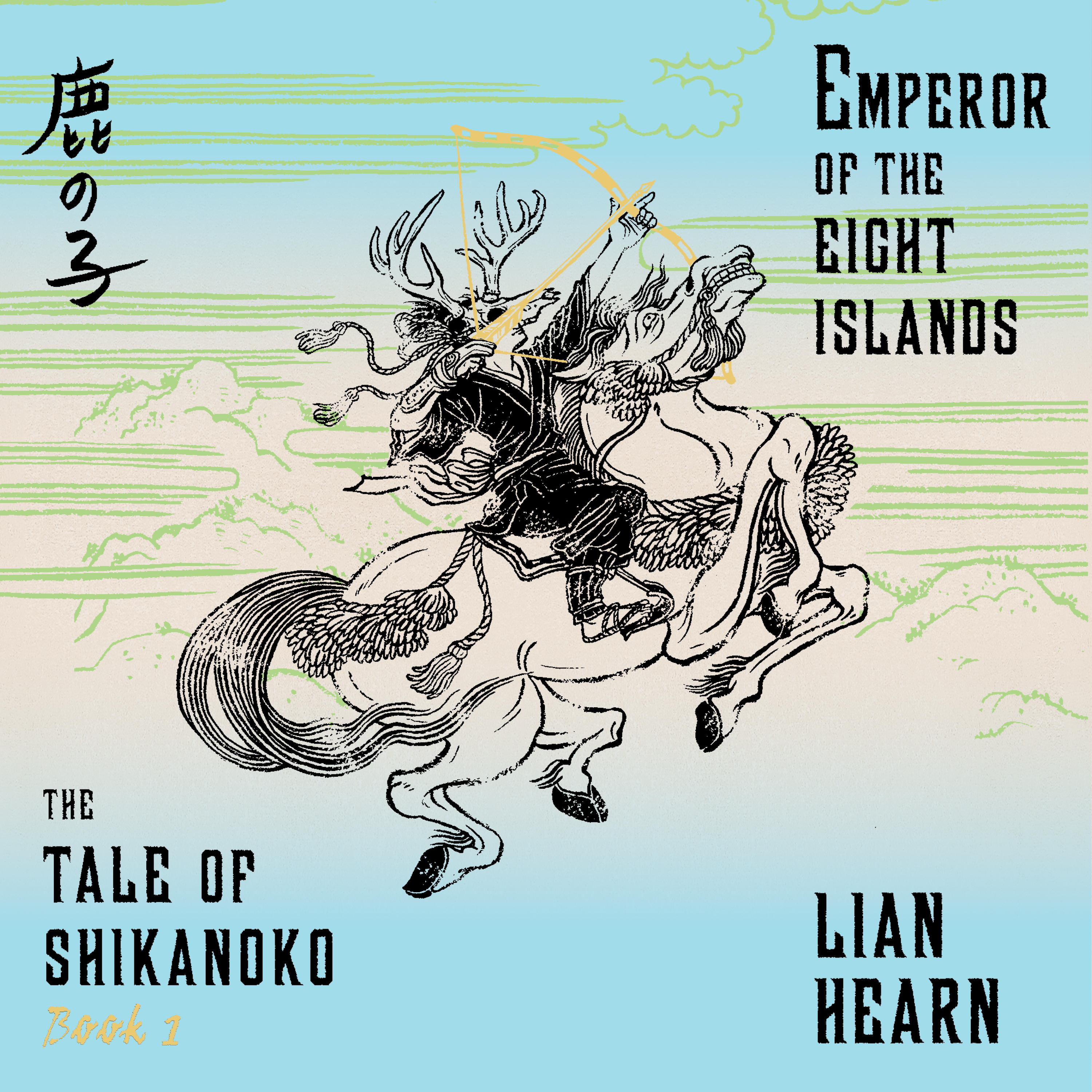 Printable Emperor of the Eight Islands Audiobook Cover Art
