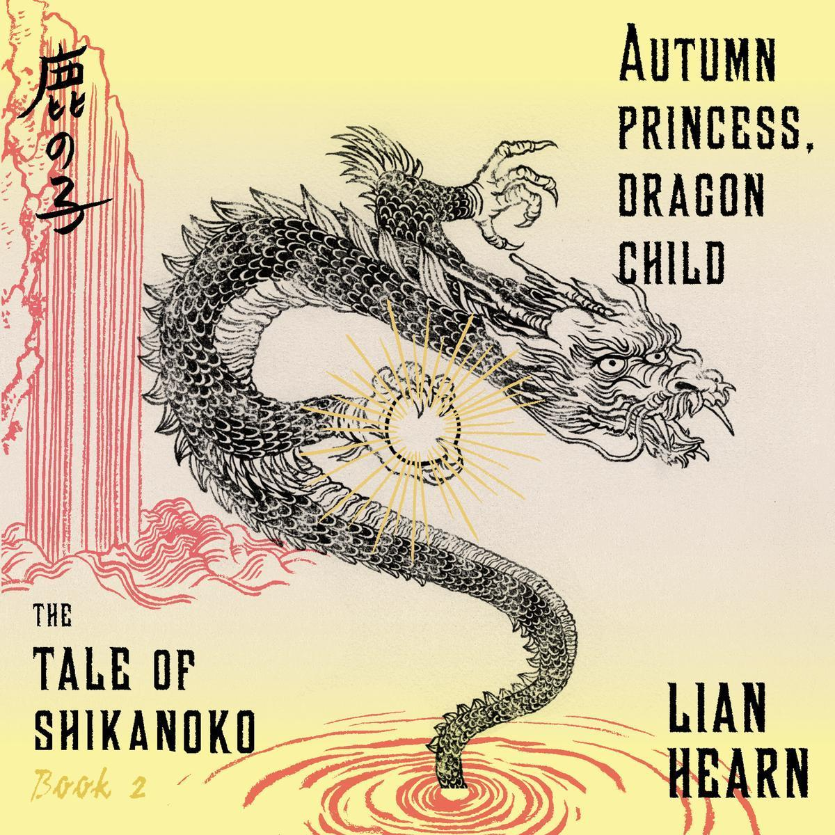 Printable Autumn Princess, Dragon Child: Tale of Shikanoko, Book 2 Audiobook Cover Art