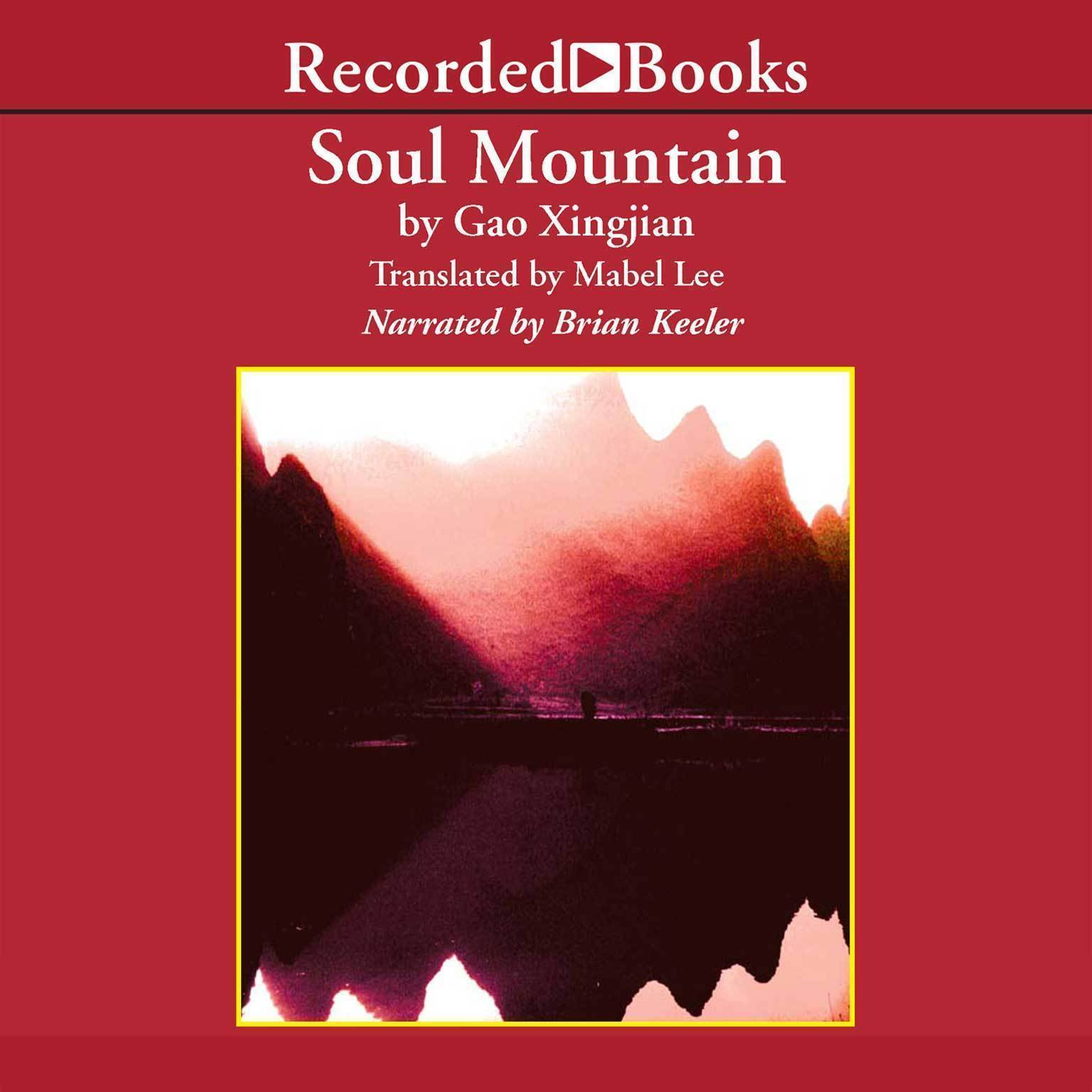 Printable Soul Mountain Audiobook Cover Art