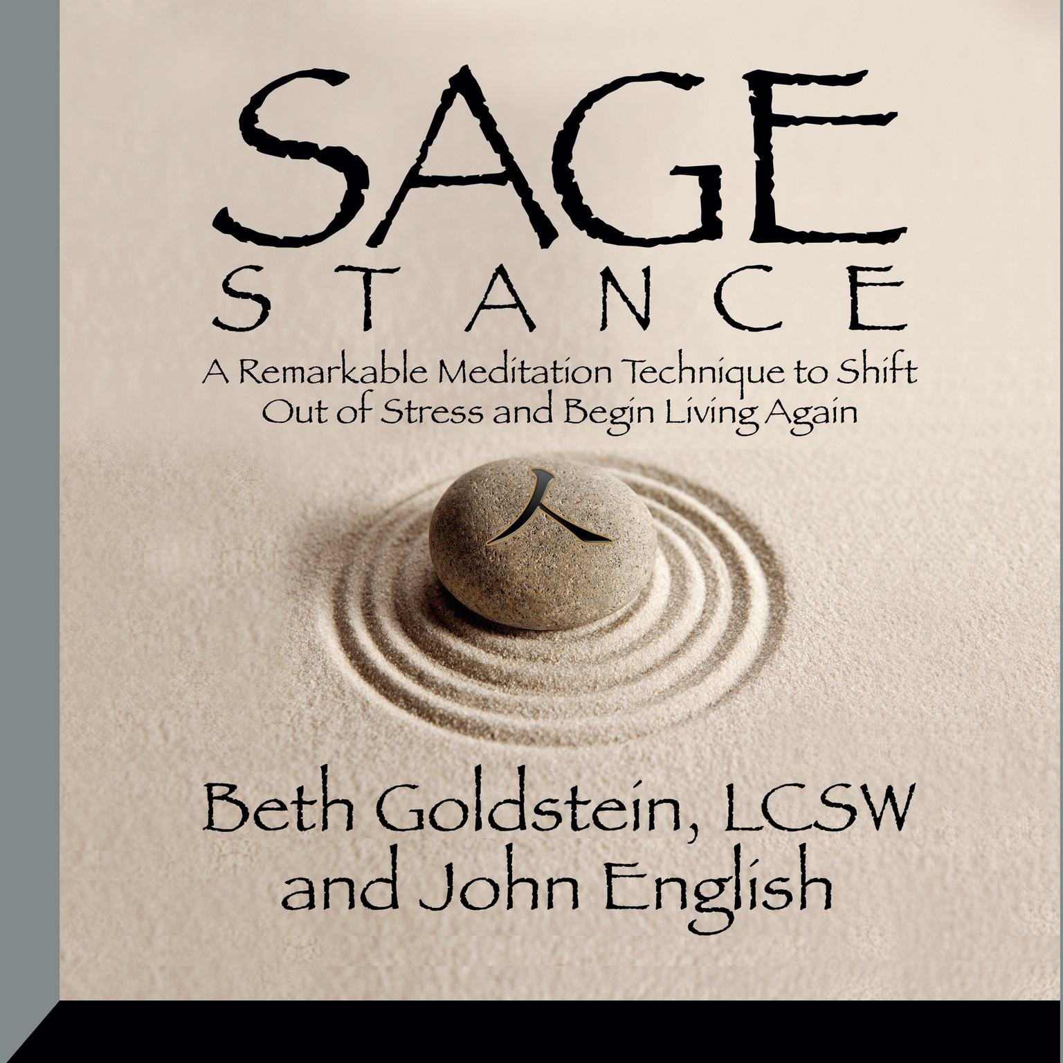 Printable Sage Stance: Wisdom in Action Audiobook Cover Art