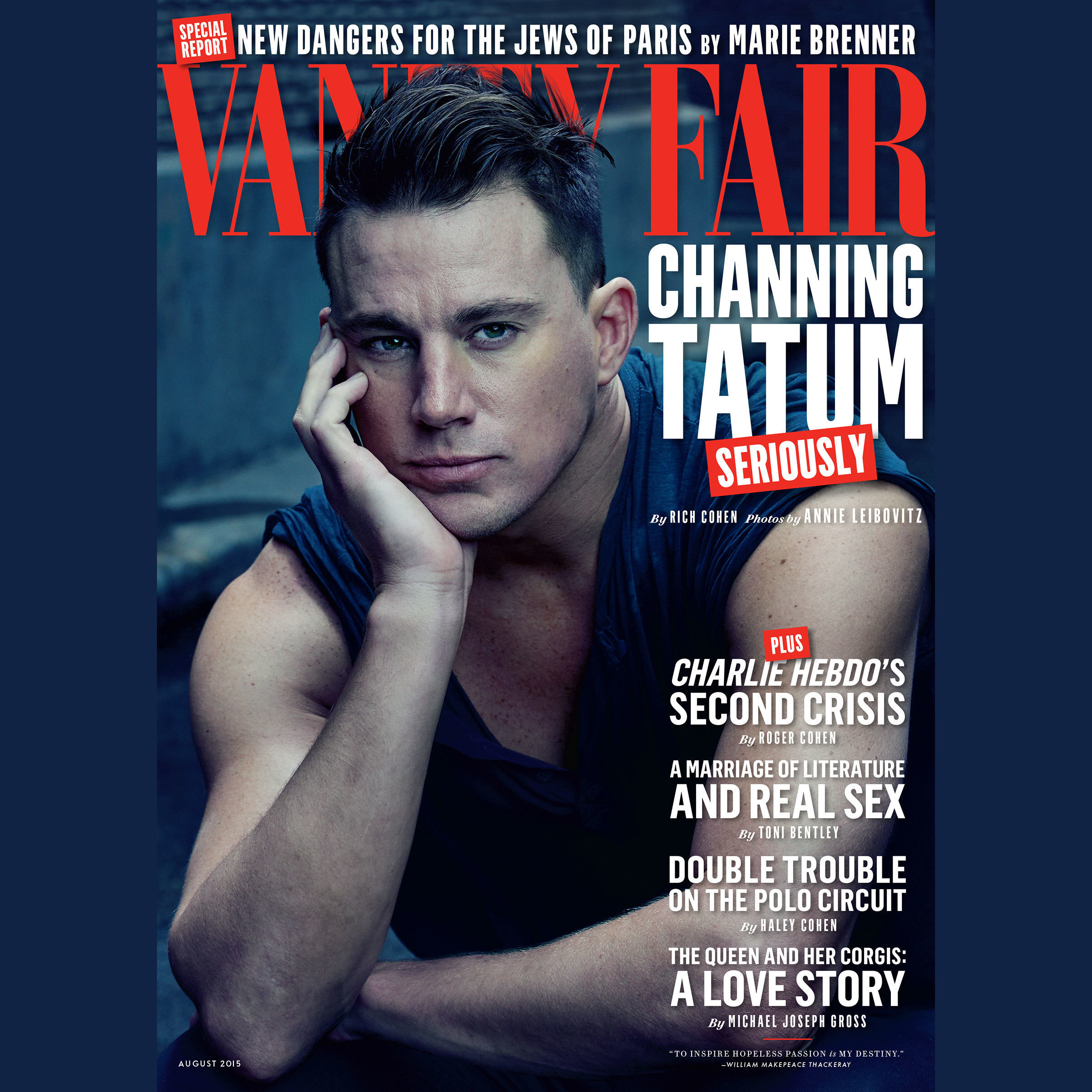 Printable Vanity Fair: August 2015 Issue Audiobook Cover Art