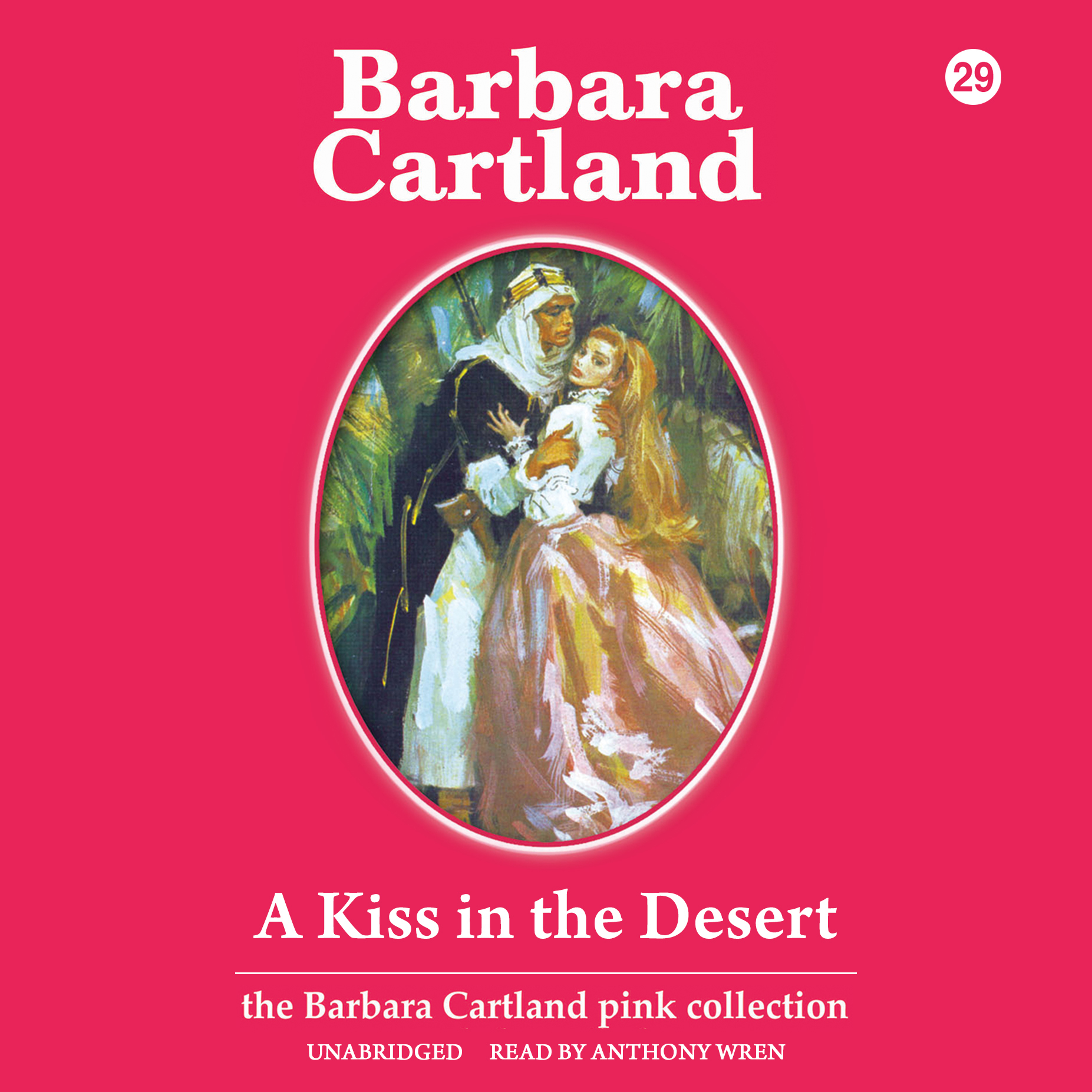Printable A Kiss in the Desert Audiobook Cover Art