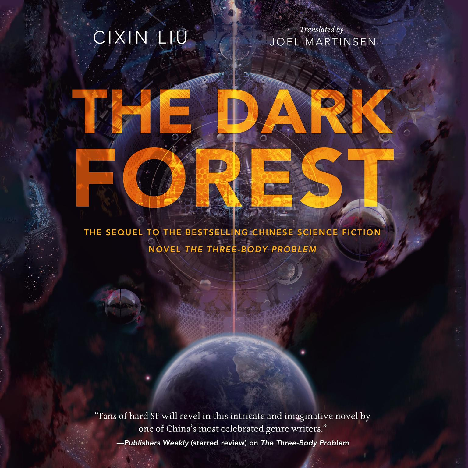 Printable The Dark Forest Audiobook Cover Art