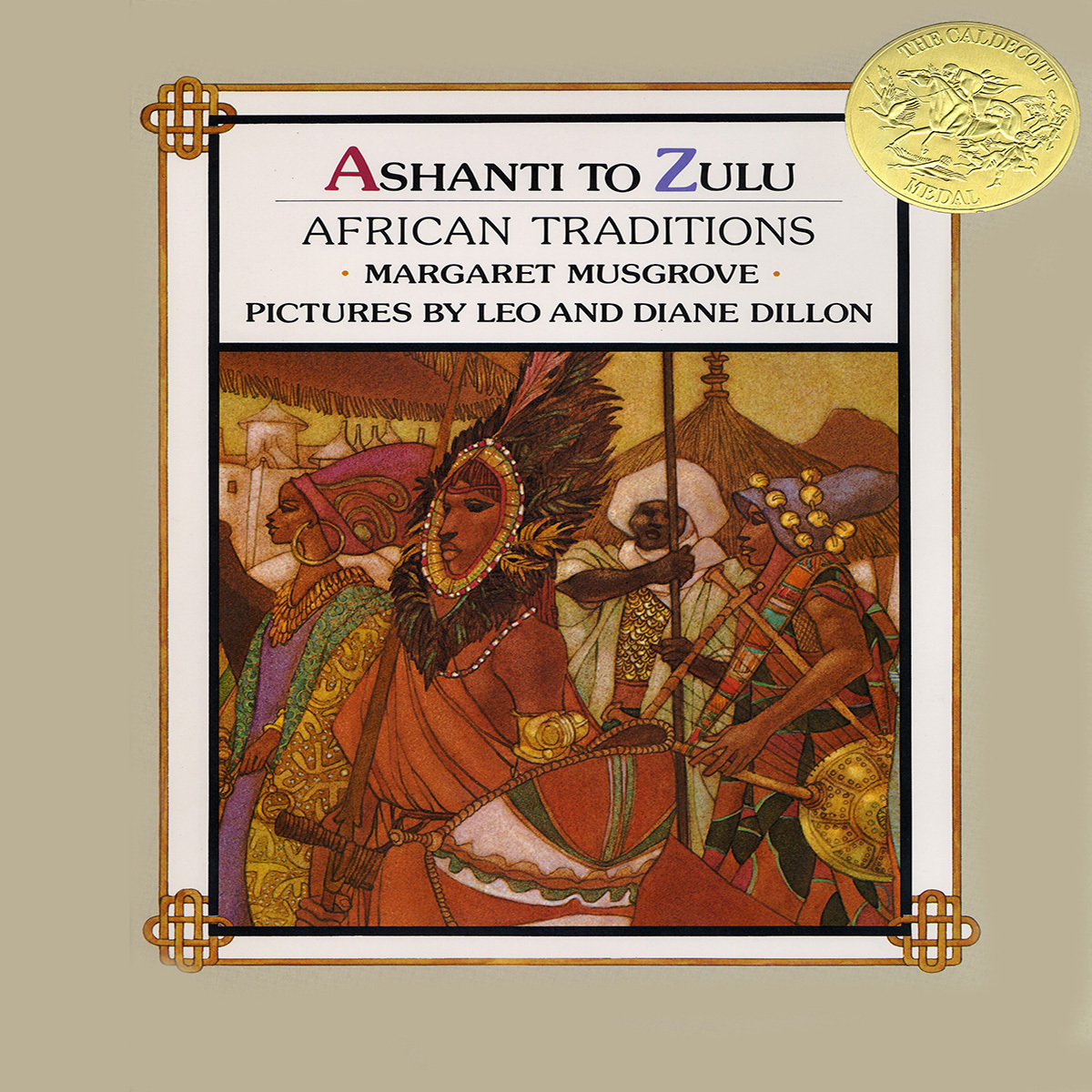 Printable Ashanti to Zulu Audiobook Cover Art