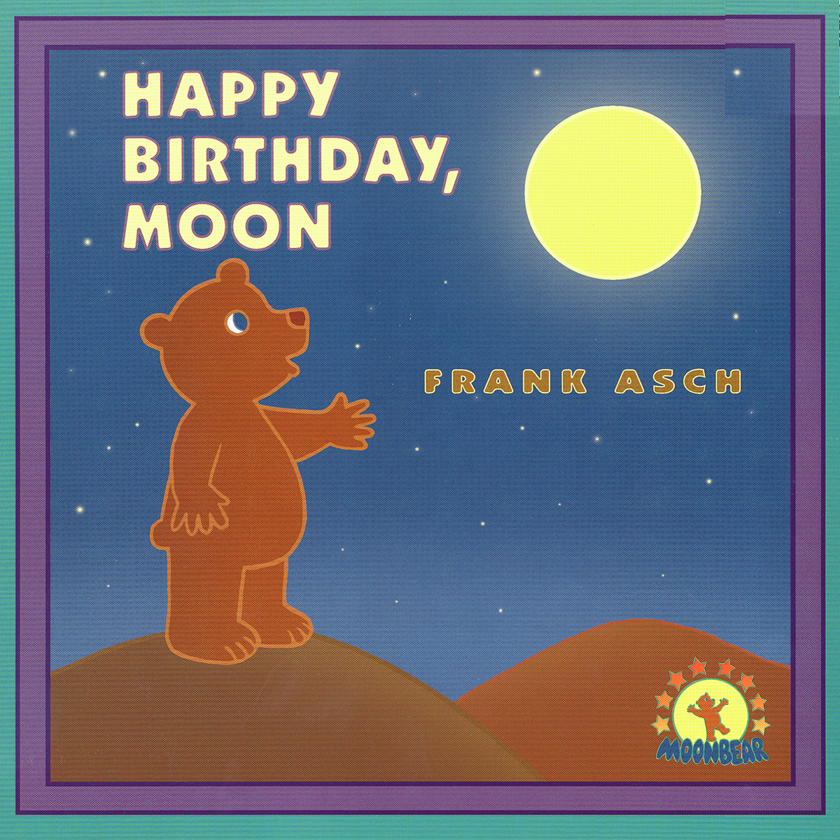 Printable Happy Birthday, Moon Audiobook Cover Art