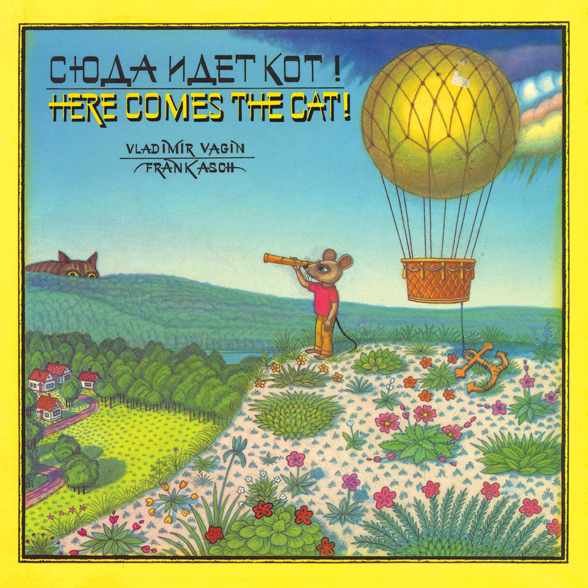 Printable Here Comes the Cat! Audiobook Cover Art