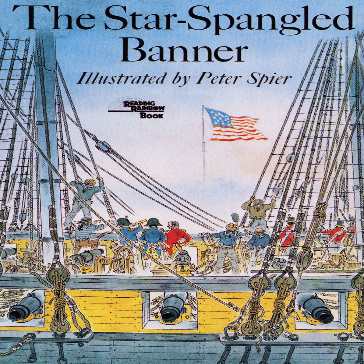 Printable The Star-Spangled Banner Audiobook Cover Art