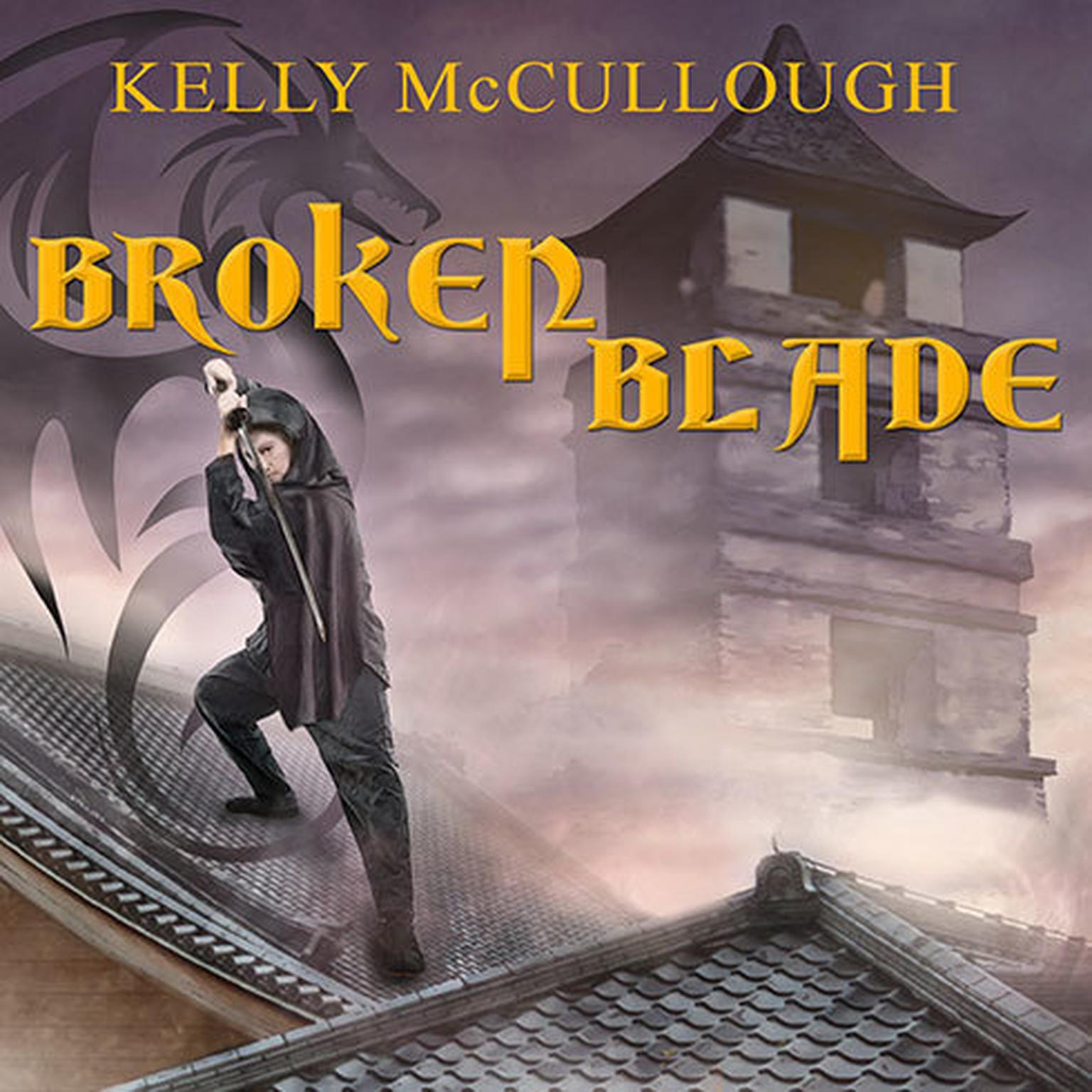 Printable Broken Blade Audiobook Cover Art