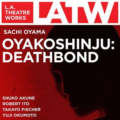Oyakoshinju: Deathbond Audiobook, by Sachi Oyama