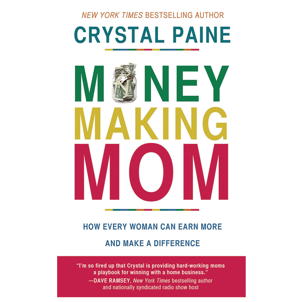 Printable Money-Making Mom: How Every Woman Can Earn More and Make a Difference Audiobook Cover Art