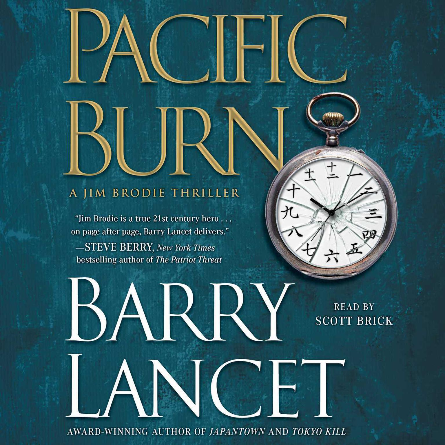 Printable Pacific Burn: A Thriller Audiobook Cover Art