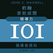 Leadership 101 (Mandarin): What Every Leader Needs to Know, by John C. Maxwell