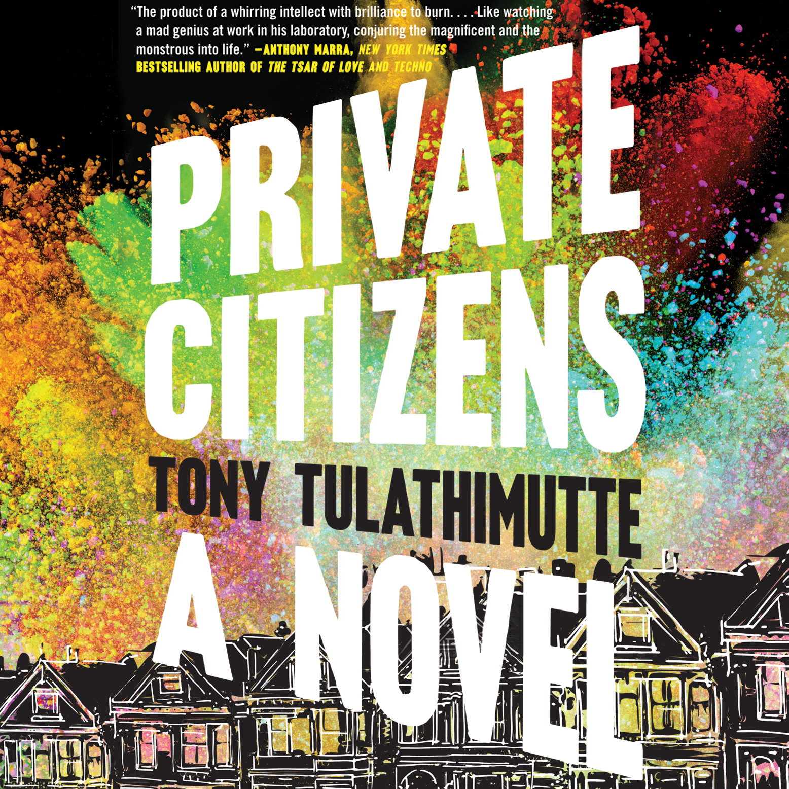Printable Private Citizens Audiobook Cover Art